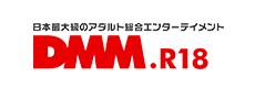 DMM R.18