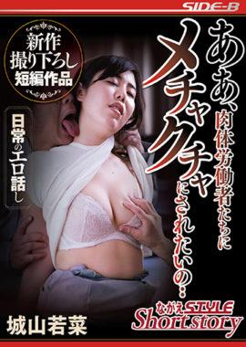 新作短編1_01